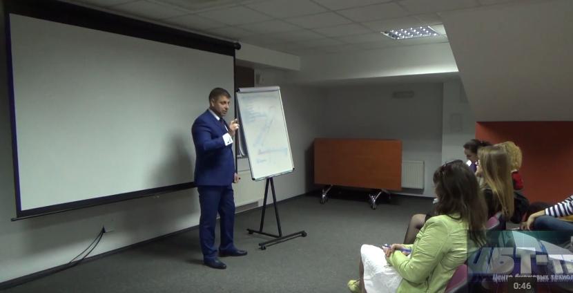 Двухдневный бизнес-тренинг от ЦБТ в Харькове