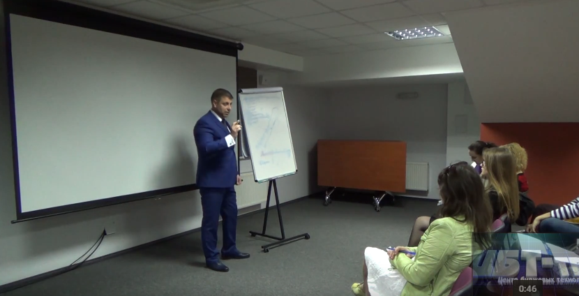 Дводенний бізнес-тренінг від ЦБТ в Харкові
