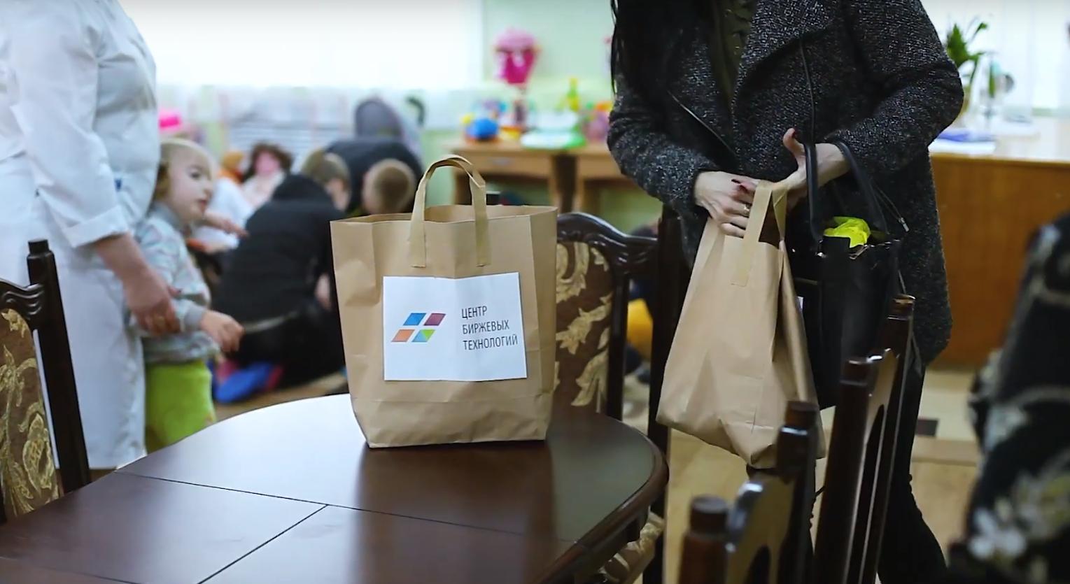 Благодійний проект від ЦБТ – відділення соціально-медичної реабілітації дітей в Києві