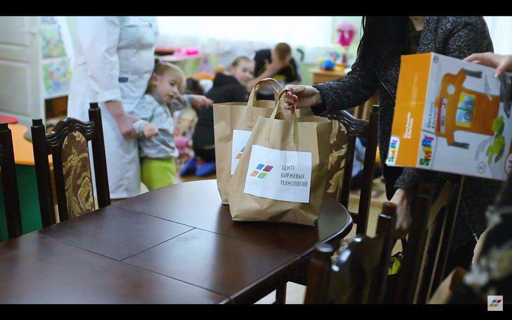 Благотворительный проект от ЦБТ – отделение социально-медицинской реабилитации детей в Киеве