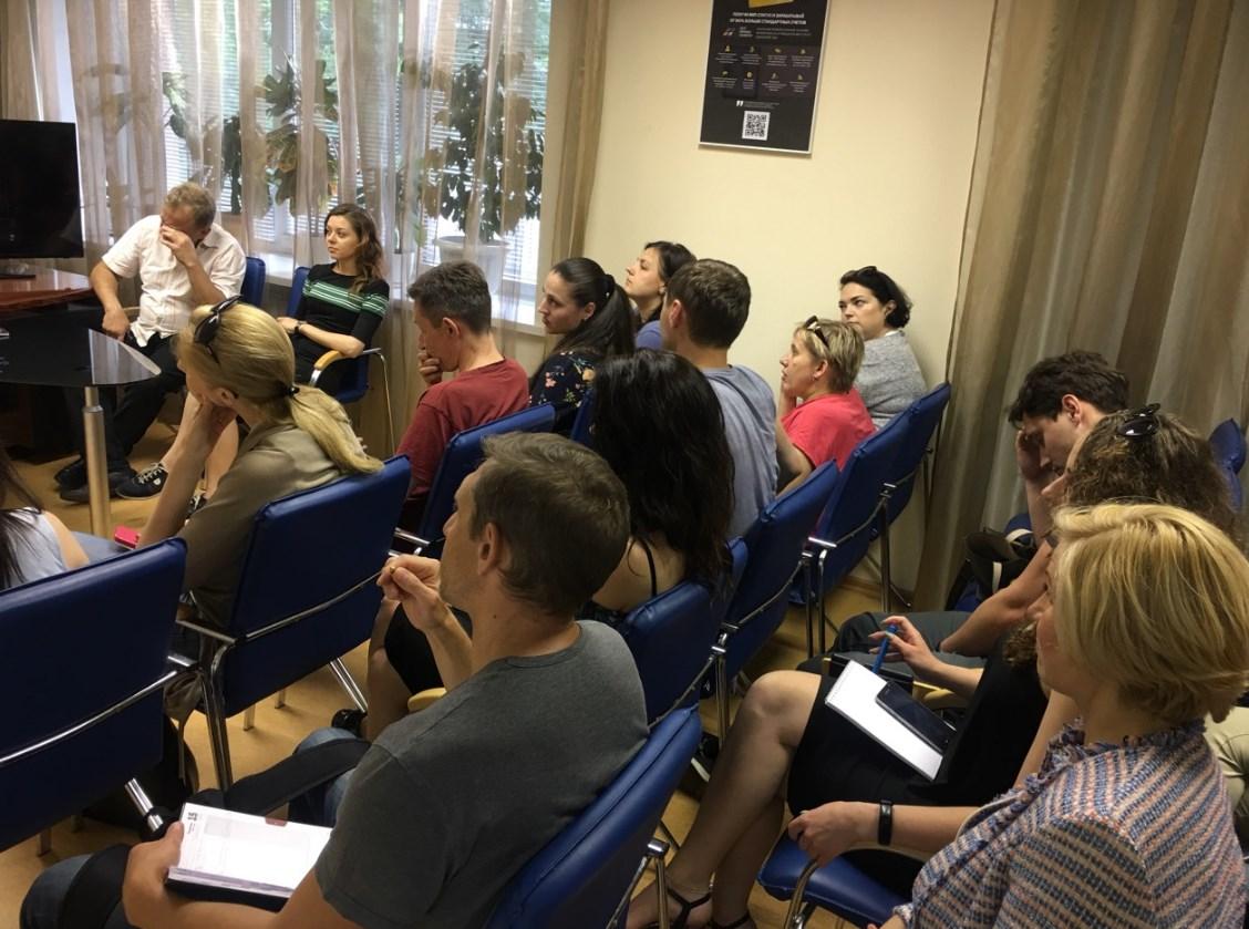 Семінар з фінансової грамотності від ЦБТ в Дніпрі