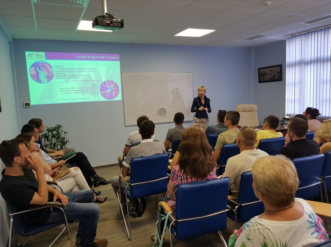 Семінар з отримання пасивного доходу у Львові від Центру Біржових Технологій  - фото 1