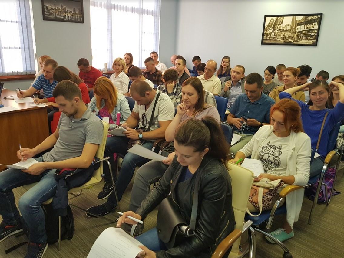 Финансовый семинар по управлению собственным бюджетом во Львове от Центра Биржевых Технологий