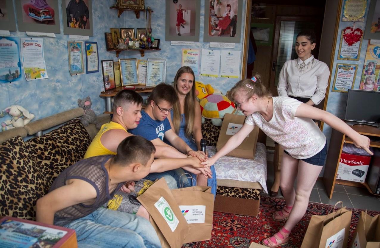 Благотворительность (Помощь солнечным детям)