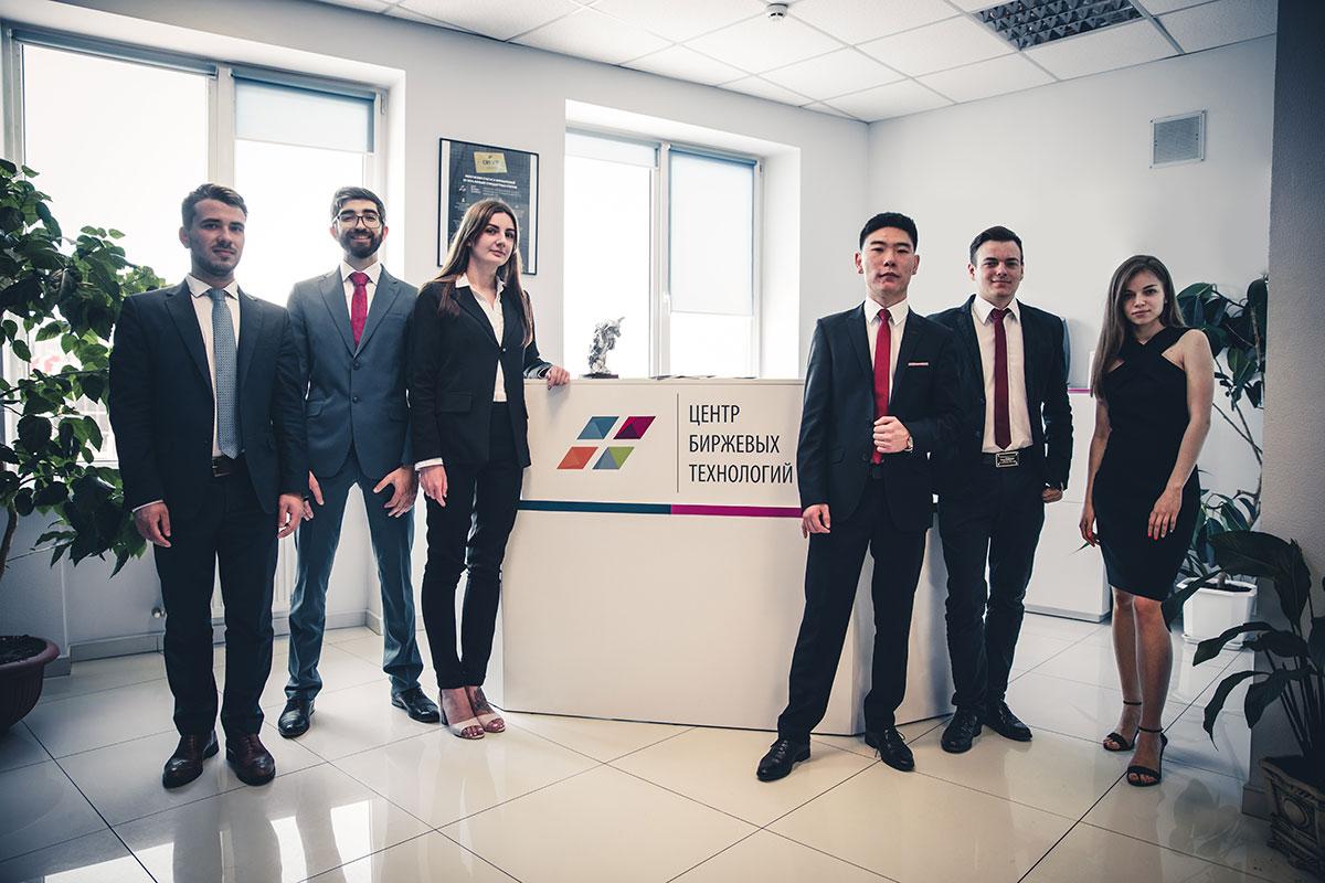 Центр Биржевых Технологий (Николаев), отзывы — обучение, финансовая грамотность, инвестиции