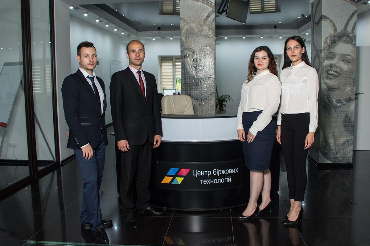 ЦБТ Черновцы, отзывы о Центре Биржевых Технологий в Черновцах