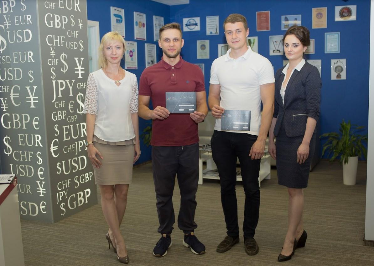 Выпуск учеников курса «Беластиум» от ЦБТ во Львове