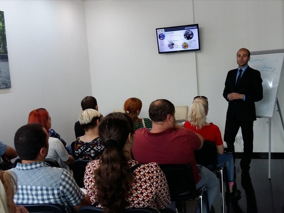 Бизнес-семинар на тему управления капиталом от Центра Биржевых Технологий г. Черновцы