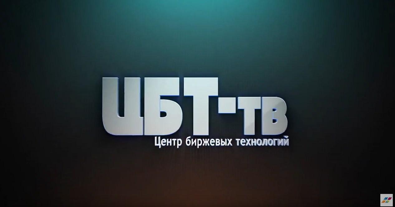 Бизнес-семинар по инвестированию от Центра Биржевых Технологий в Черновцах
