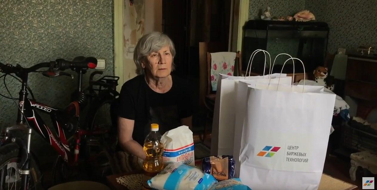 Благие дела: помощь пенсионерке Ильиной Надежде