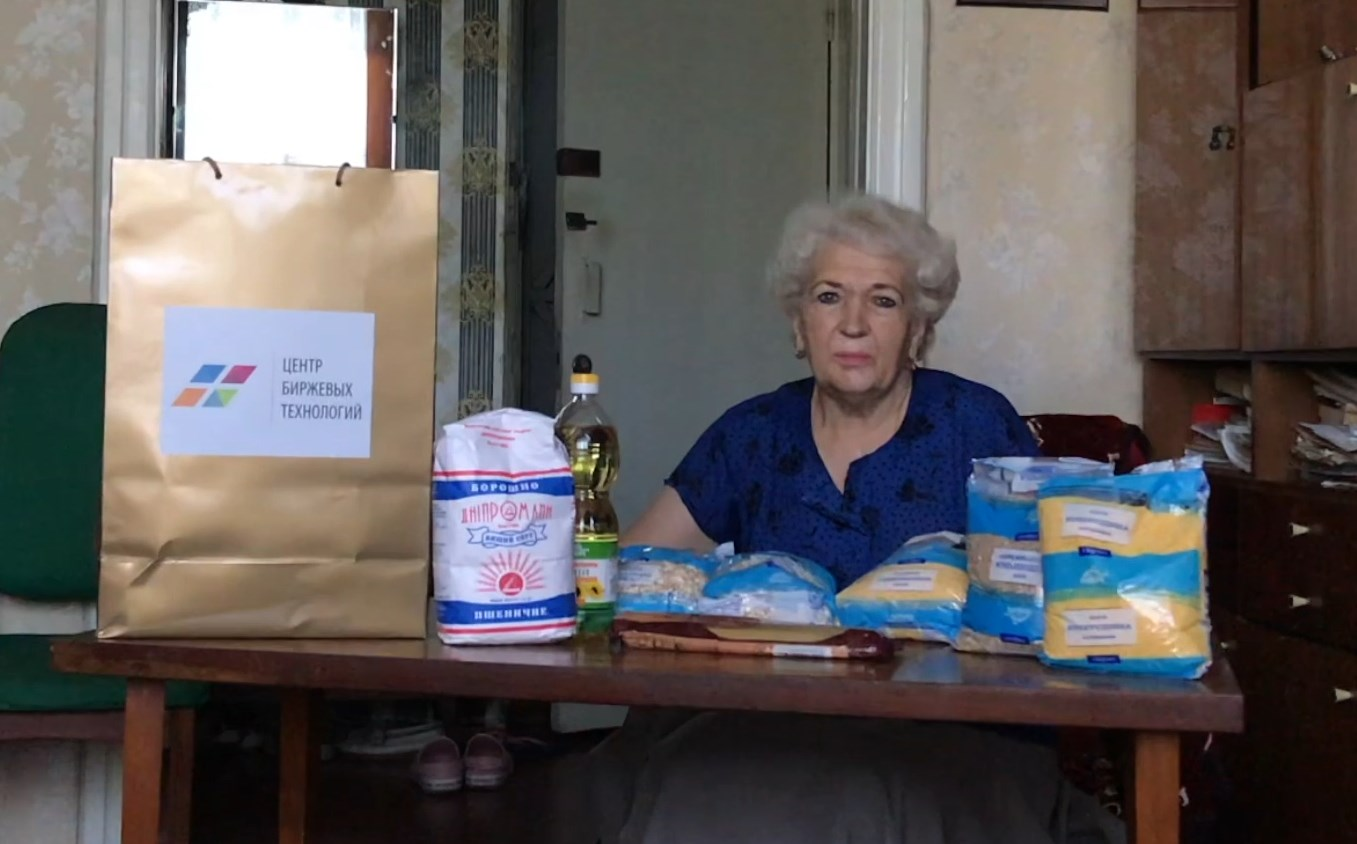 """Проект """"Помоги"""" продолжает свою благотворительность"""