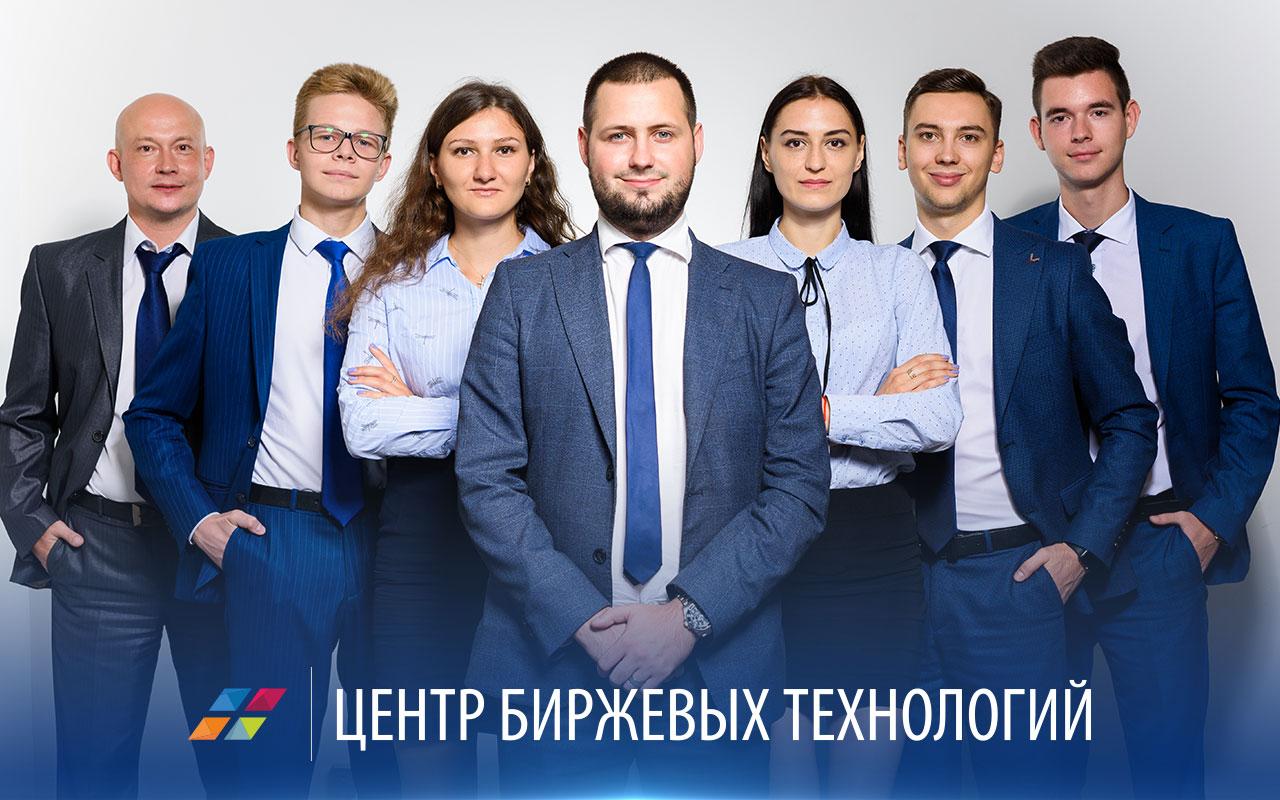 Центр Биржевых Технологий Киев, отзывы клиентов и сотрудников