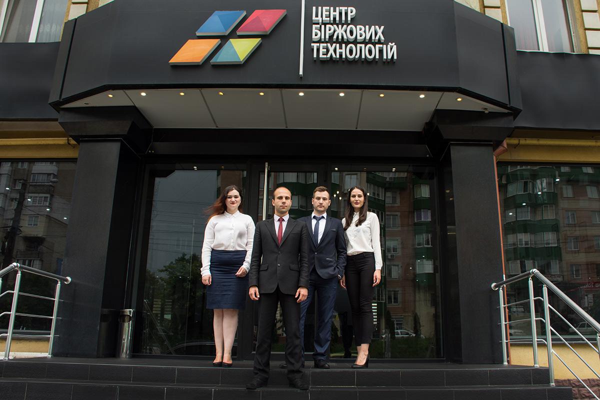 Центр Биржевых Технологий Черновцы, отзывы о ЦБТ в Черновцах