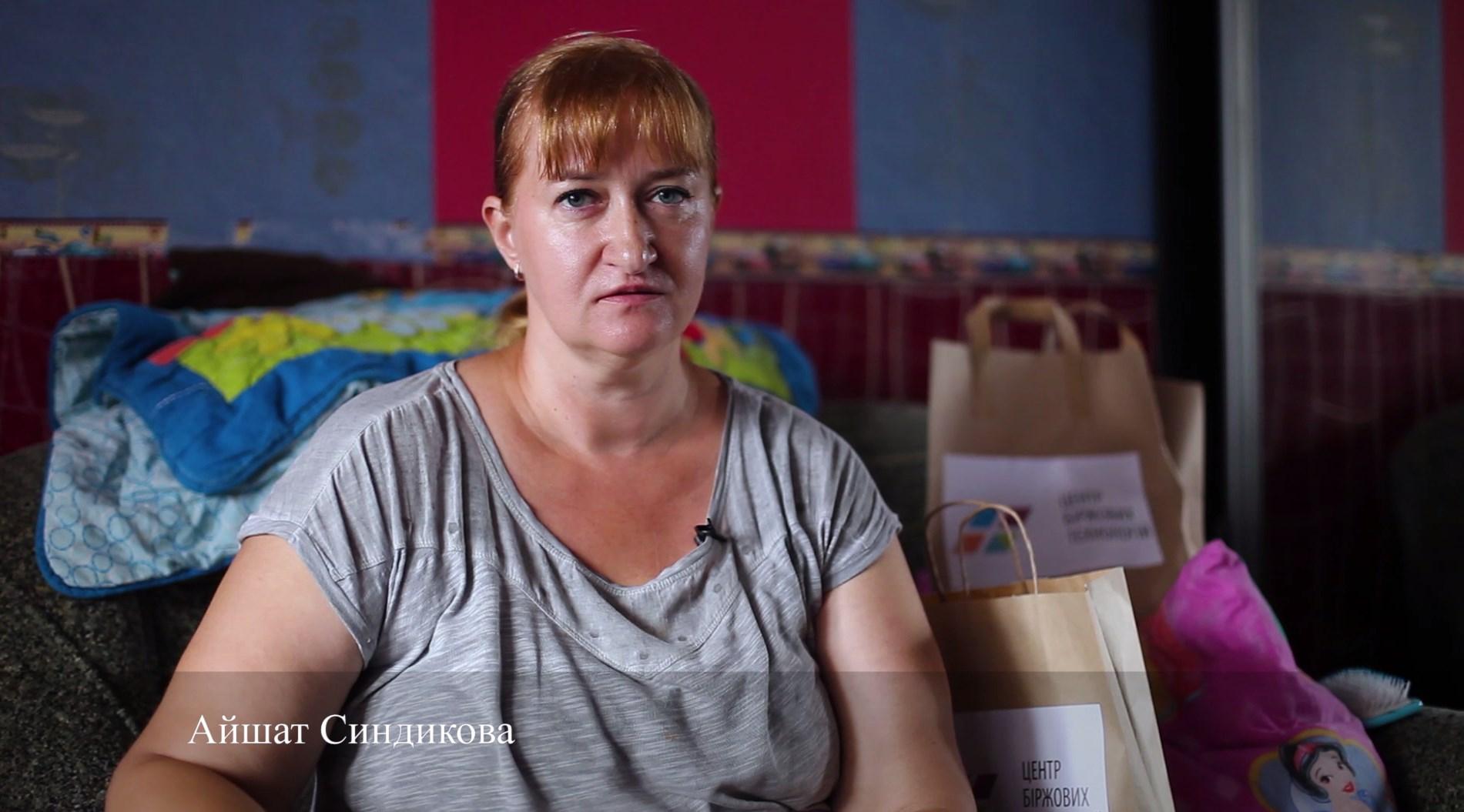 Благодійність ЦБТ: допомога багатодітній матері Айшат