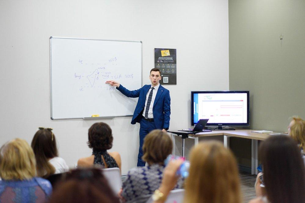 В Киеве прошел семинар по инвестированию  - фото 1