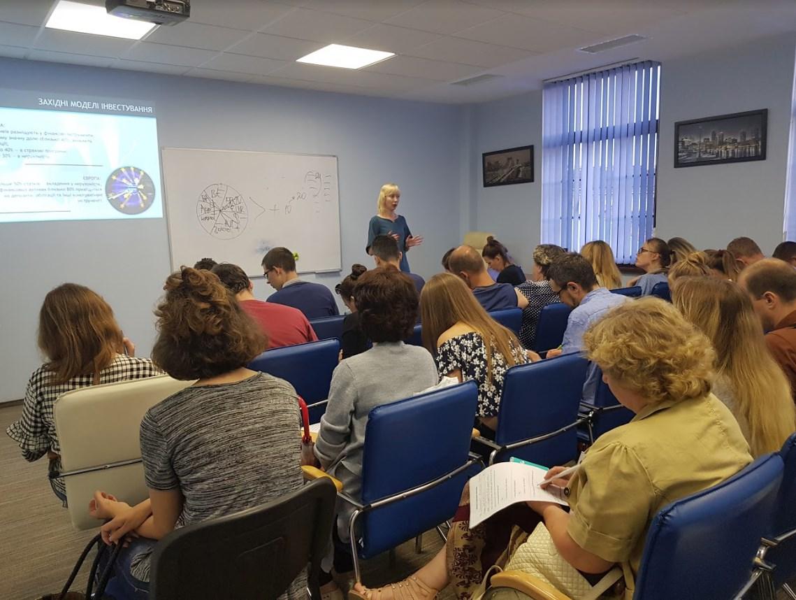 В Центрі Біржових Технологій у Львові відбувся семінар з фінансової грамотності
