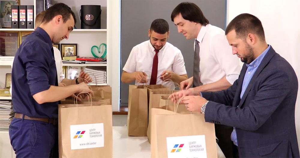 Центр Биржевых Технологий (Киев): Дмитрий Крупенко организовал благотворительность в киевском офисе