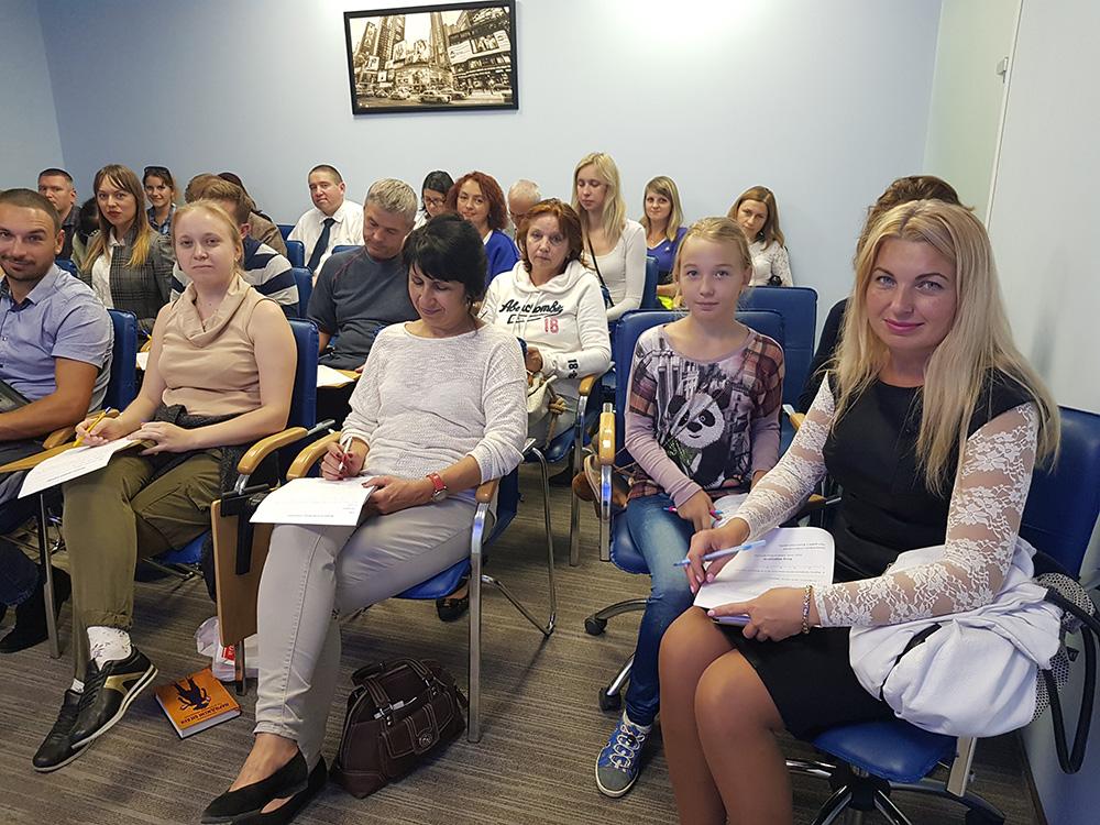 Во Львове прошел новый семинар по инвестированию  - фото 1