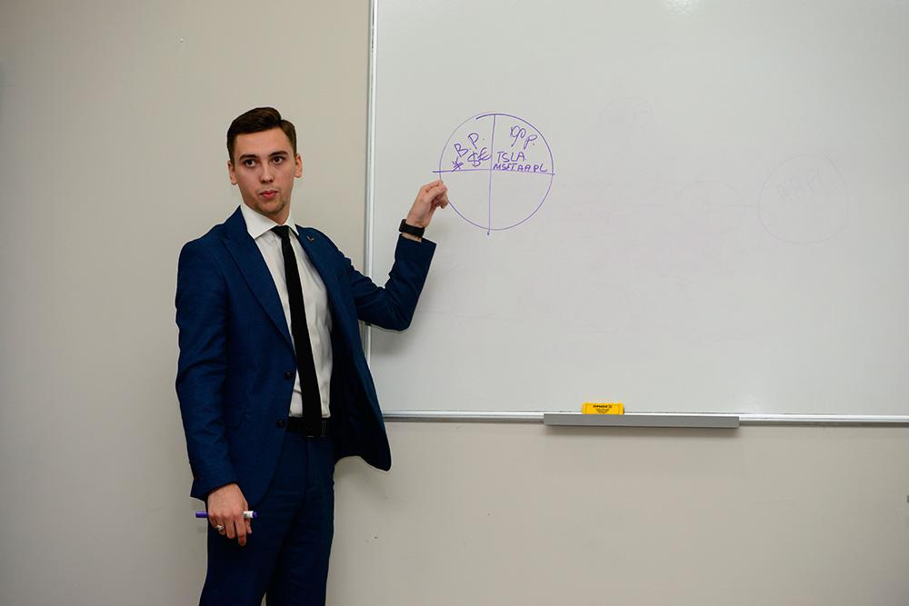 Семінар з фінансової грамотності в Києві
