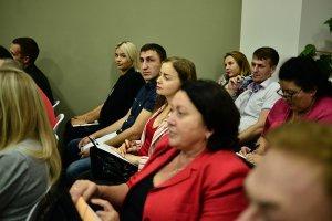 Финансовый семинар в Киеве - 2 фото