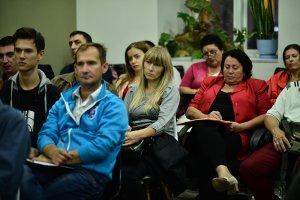 Финансовый семинар в Киеве - 4 фото