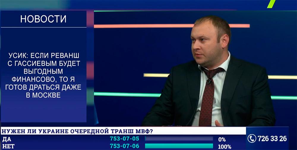 Богдан Троцько: думка  експерта про економічні проблеми України