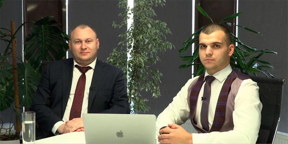 Презентация нового продукта от компании ЦБТ: контроль над рисками  - фото 1