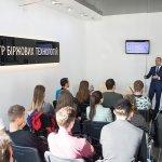 В Центре Биржевых Технологий города Черновцы состоялся семинар для студентов - 4 фото