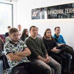 В Центре Биржевых Технологий города Черновцы состоялся семинар для студентов - 6 фото