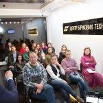 У Чернівцях відбувся бізнес-семінар з управління капіталом - 3 фото