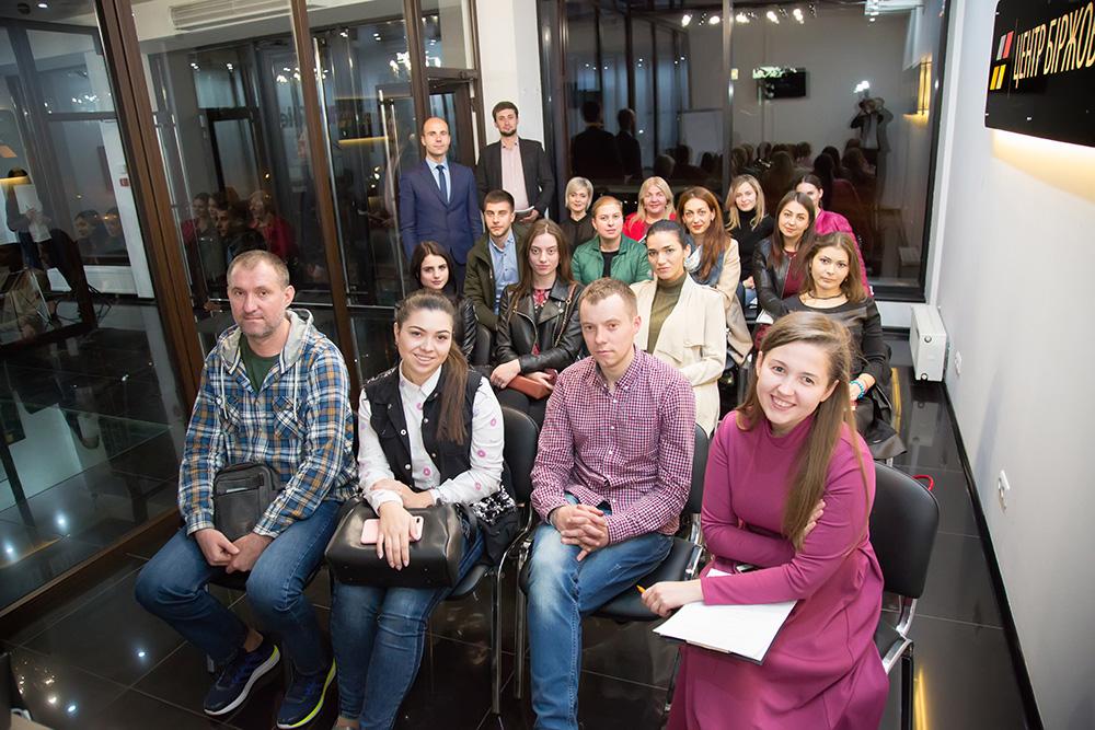 В Черновцах состоялся бизнес-семинар по управлению капиталом