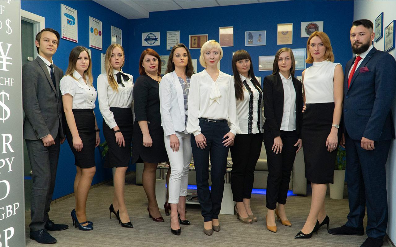 Львов офис ЦБТ