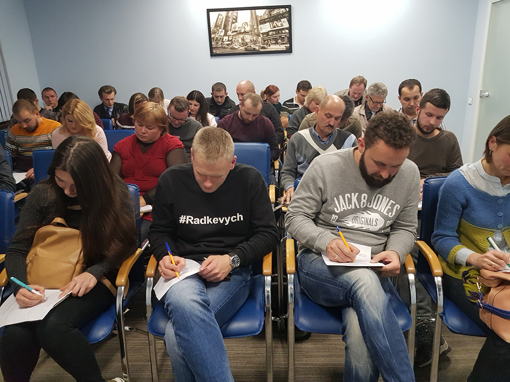 В Центрі Біржових Технологій міста Львів відбувся семінар з інвестування - фото 1