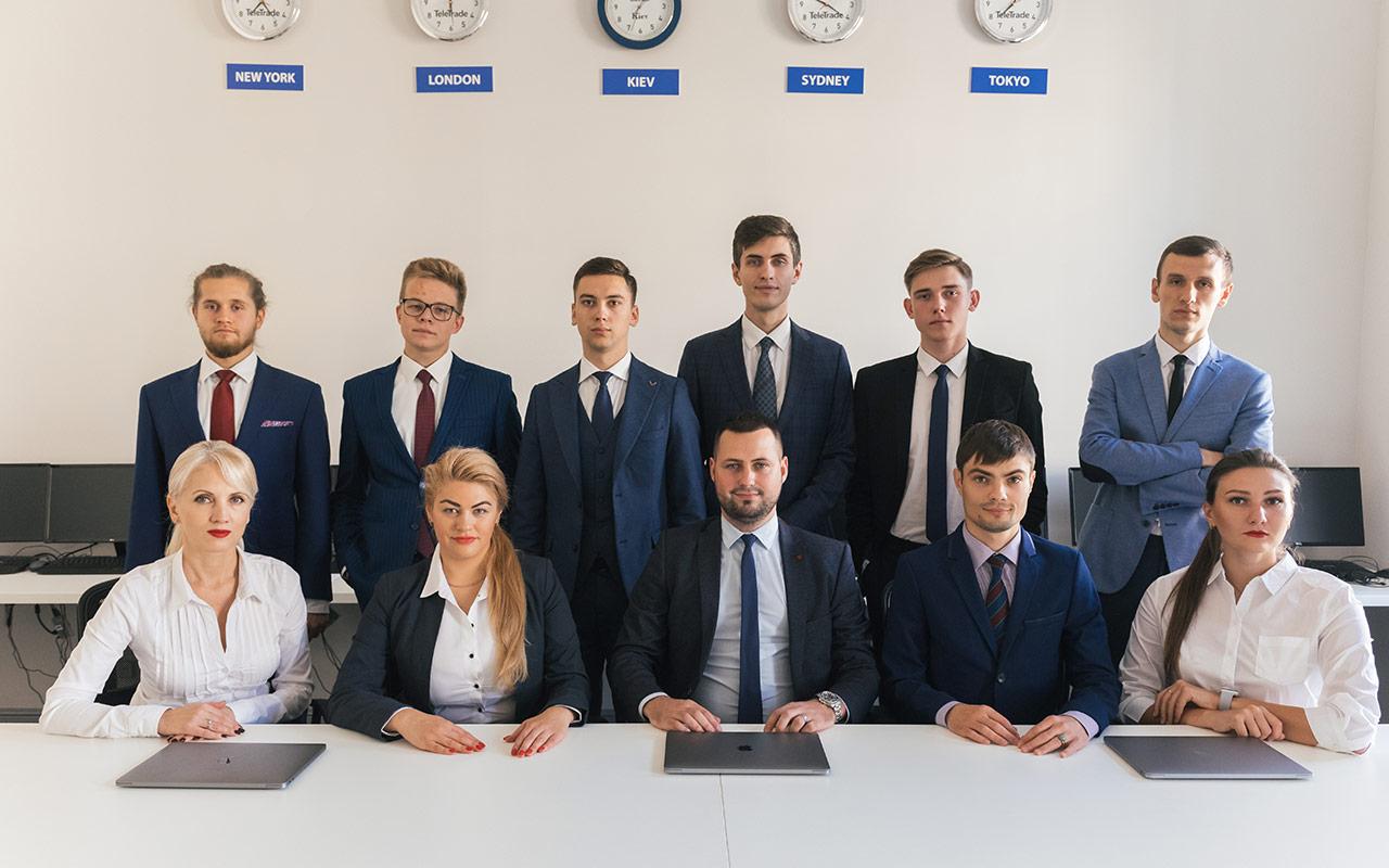 Киев офис ЦБТ