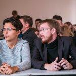 Лекция для студентов юракадемии - 4 фото