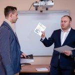 Лекция для студентов юракадемии - 8 фото