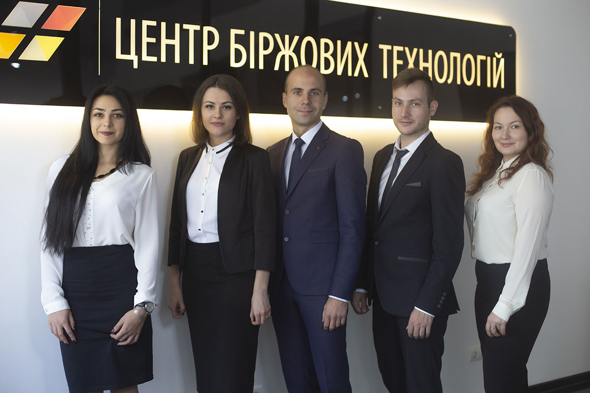 Черновцы офис ЦБТ