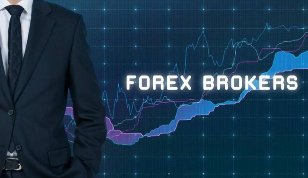 Брокер на рынке Форекс — кто он