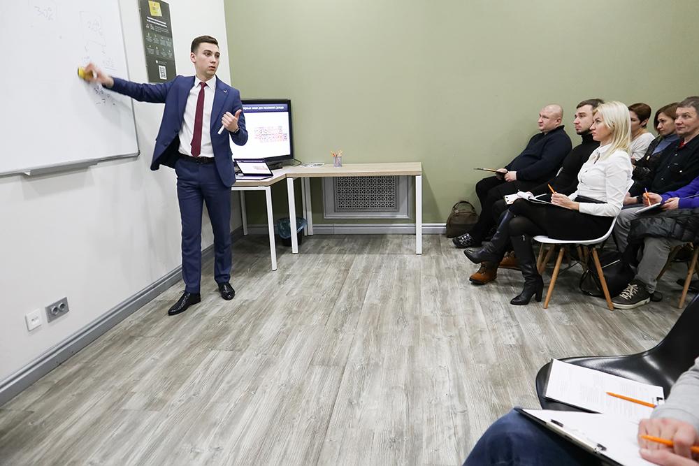 Еще один семинар по финансам прошел в ЦБТ-Киев