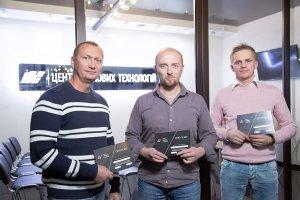 Вручення сертифікатів випускникам Курсу «ЦБТ Беластіум» в Центрі Біржових Технологій (Чернівці) - 8 фото
