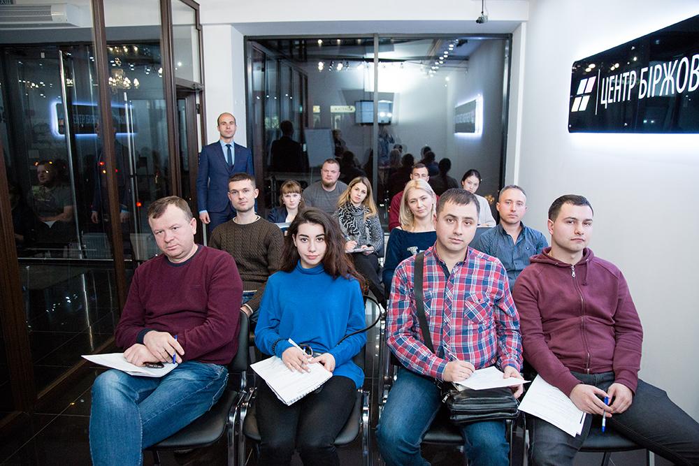 Секреты управления собственным капиталом раскрывает семинар по финансовой грамотности в ЦБТ-Черновцы