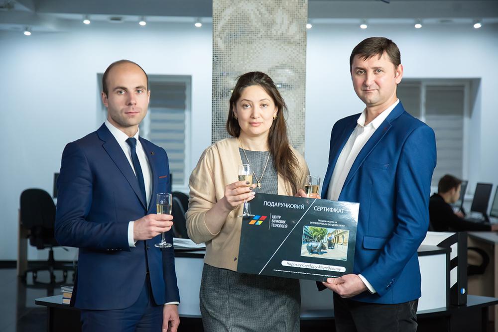 ЦБТ-Черновцы: награждение победителя розыгрыша путевки на международную биржу