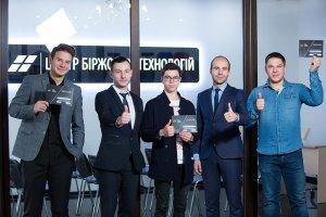 ЦБТ-Чернівці: вручення сертифікатів випускникам курсу «ЦБТ-Беластіум» - 10 фото