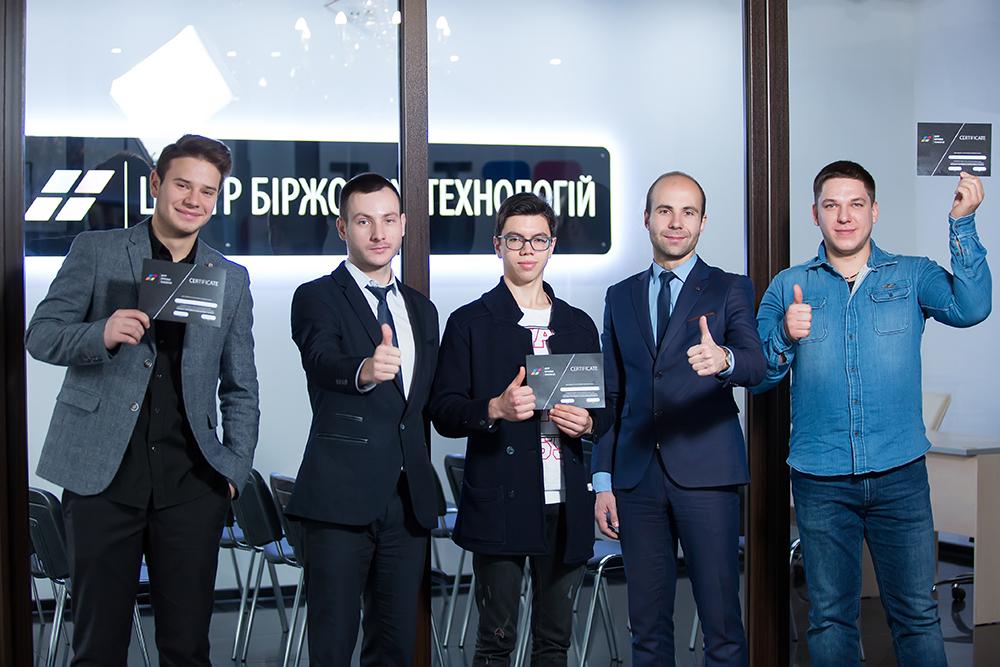 ЦБТ-Чернівці: вручення сертифікатів випускникам курсу «ЦБТ-Беластіум»