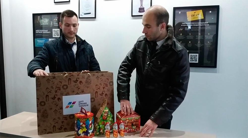 Благотворительный проект ЦБТ-Черновцы: помощь многодетной семье