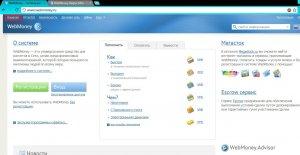 Переваги платіжної системи WebMoney