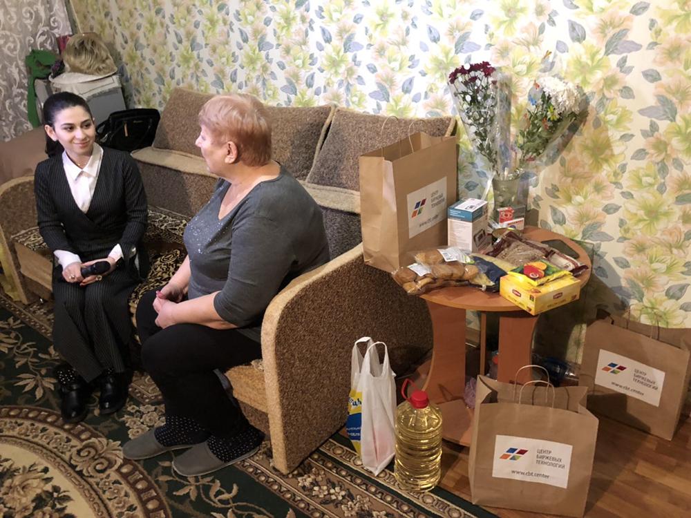 ЦБТ-Одесса и проект «Помоги» — поддержка тех, кто в ней нуждается