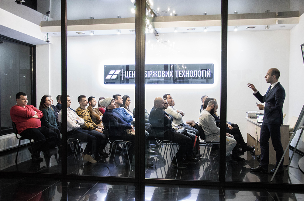 ЦБТ-Чернівці: семінар з управління капіталом та інвестування пройшов на вищому рівні