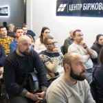 ЦБТ-Чернівці: семінар з управління капіталом та інвестування пройшов на вищому рівні - 5 фото