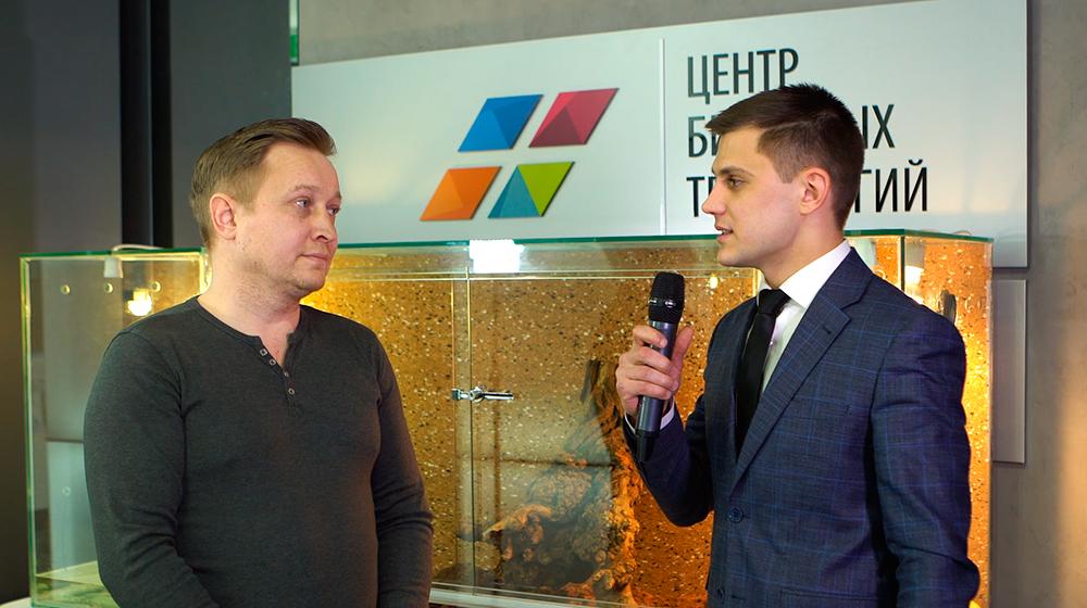 Центр Біржових Технологій: Максим Гаврищук — переможець розіграшу iPhone Xs
